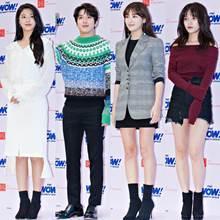 [패션엔 포토] 설현-정용화-정혜성-지민, FNC 파티 출동한 스타들의 가을 룩 향연