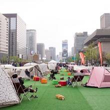 라푸마, 서울 세종대로에 '캠핑 & 피크닉 라운지' 운영