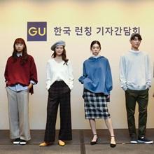 유니클로의 초저가 브랜드 '지유(GU)' 한국 공략 성공할까?