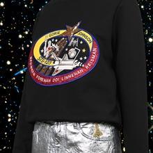 '시에로 x 미항공우주국(NASA)' 캡슐 컬렉션 '품절 대란'
