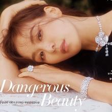 고소영, 다이아몬드보다 빛나는 절정의 우아미 '변함없는 미모'