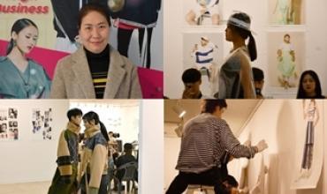 """세종대 평생교육원 """"패션에 대한 열정은 꿈꾸는 자들의 특권이다"""""""