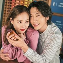 유진♥기태영, 결혼 7년차 부부의 로맨틱한 파리 데이트 '설렘 폭발'