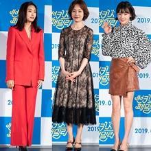 [패션엔 포토] 윤보라·진경·황우슬혜, 극장 밝힌 3인 3색 시사회룩!