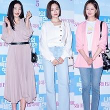 [패션엔 포토] 배윤경·전소민·조이, 봄날같은 달콤한 리얼 시사회룩