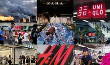 패스트 패션의 역습...패션 민주주의 선물에서  환경 오염 주범으로