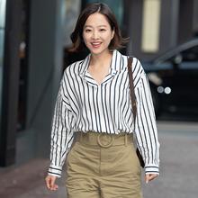 [패션엔 포토] 박보영, 스무살 같아! 나이 잊게 만드는 프레피룩
