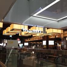 패션그룹형지 아트몰링 부산본점, 영풍문고 그랜드 오픈
