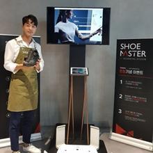 트렉스타, 3D 풋스캐너 활용한 맞춤형 신발 서비스 '슈마스터' 런칭