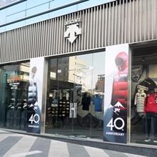 데상트, 일본 불매 직격탄! 8년간 운영한 강남직영점 폐점