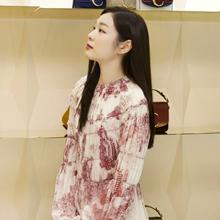 김연아, 한 폭의 그림같아! 기품있는 프린트 미니 드레스룩